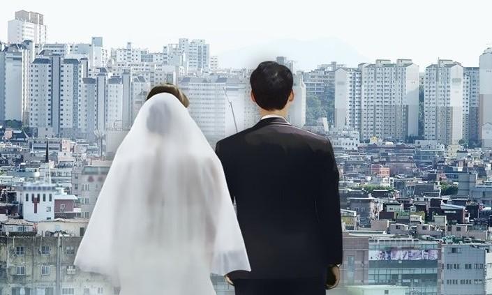 신혼부부 아니어도 생애최초 주택구입은 취득세 감면