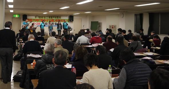 東京で20年目の三一節記念式を開...