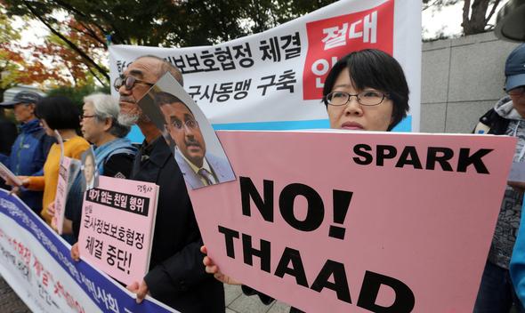 国防部「韓日軍事情報包括保護協...