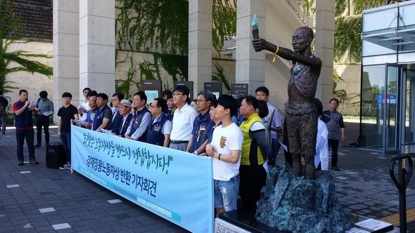 釜山市民団体「取り戻した労働者...