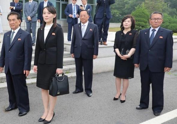 と は 朝鮮 南