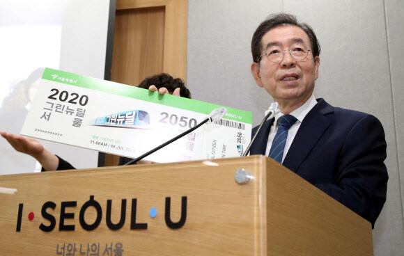 「2050年までにソウル市内のすべての車を電気・水素自動車に」