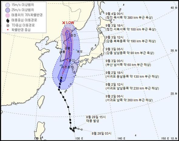 韓国 号 直撃 9 台風