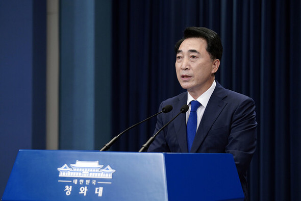 「文大統領、韓日首脳会談見送りに遺憾を表明」大統領府首席秘書官が明らかに