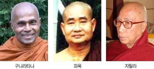 남방불교 '위파사나' 대선사들 한국에 온다