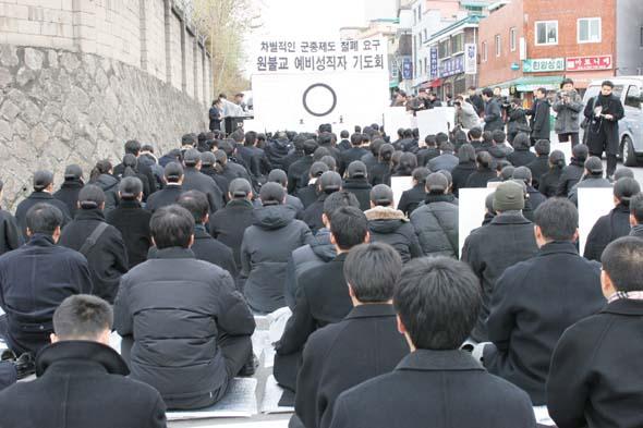 원불교 예비성직자들이 지난달 29일 서울 용산구 이태원로 국방부 청사 앞에서 소수종교 차별 철폐를 주장하는 기도회를 열고 있다.