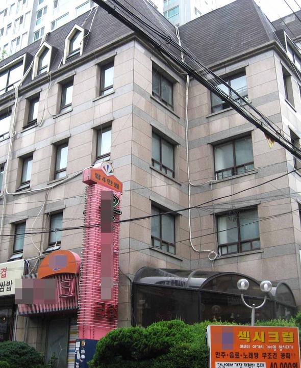 이명박 후보가 소유한 서울 양재동 건물