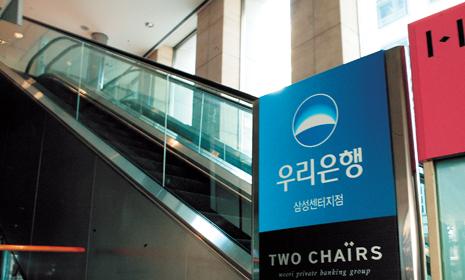 서울 중구 태평로2가 삼성 본관 빌딩 2층에 자리잡고 있는 우리은행 삼성센터지점. 김용철 변호사가 비자금 통로로 지목한 '보안계좌'들이 여기서 개설 됐다.