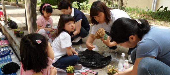 부산 금사초등학교 6학년 학생들이 교정에서 부모들과 함께 토피어리 만들기를 하고 있다.