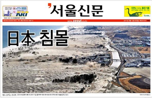 서울신문.