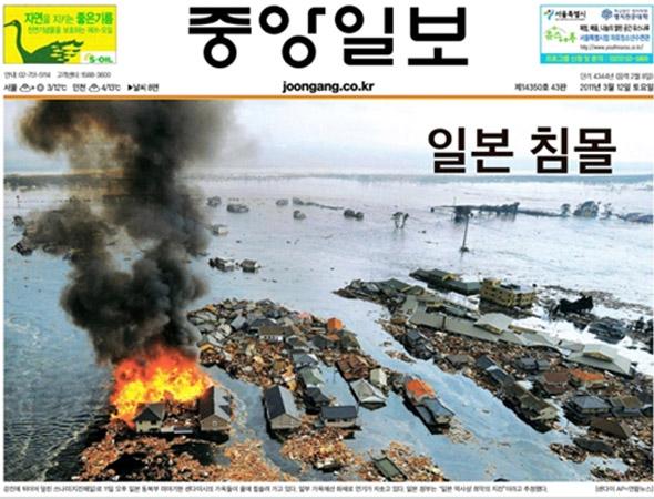 중앙일보.