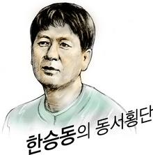 http://img.hani.co.kr/imgdb/resize/2011/0730/1311937895_28786953799_20110730.JPG