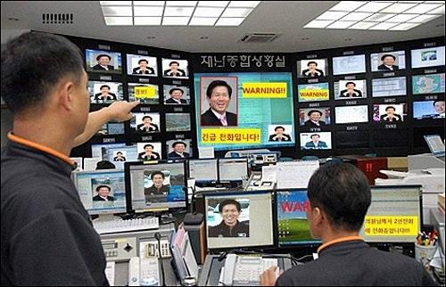'김문수 119 전화 사건 패러디' 출처. @kor_Heinrich