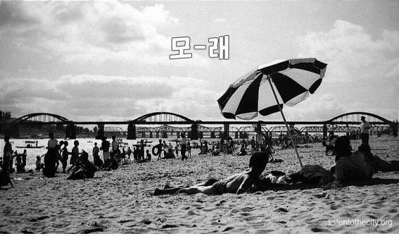 대안예술단체 리슨투더시티와 진동젤리의 복합공연 '모래'