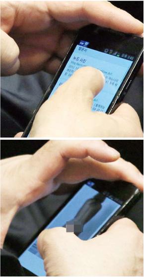 심재철 새누리당 최고위원이 22일 국회 본회의장에서 휴대전화로 누드사진을 검색한 뒤, 뜬 사진을 보고 있다. 민중의 소리 제공