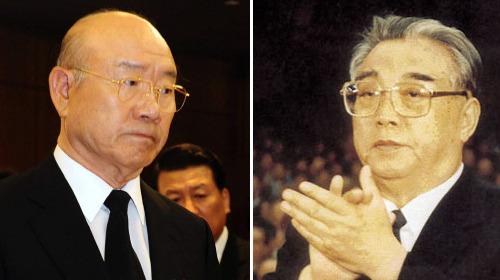 전두환 전 대통령과 김일성 전 주석