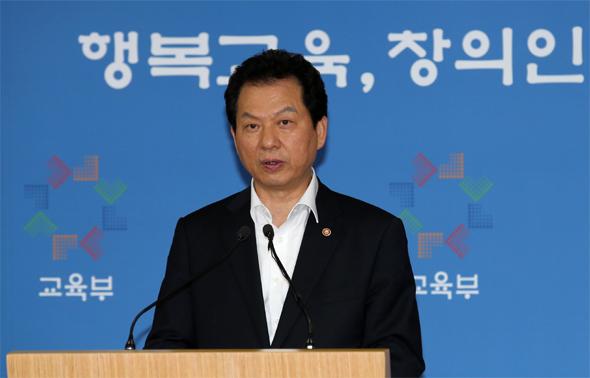 서남수 교육부 장관