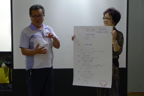 서울 노원구 월계동 사슴2단지 아파트 주민 이애경(위쪽 사진 오른쪽)씨가 지난 12일 '행복한 아파트공동체 학교' 종강식에서 모둠 주민들과 함께 구상한 마을사업 '농수산물 직거래 장터' 계획을 주민들에게 설명하고 있다. 다른 모둠에 참가한 입주자대표회의 회장 임병태(아래쪽 사진 왼쪽)씨는 '잔치국수와 커피를 팔아 홀로 사는 어르신 돕기' 사업 구상을 발표했다.