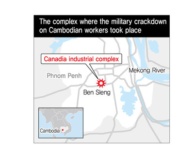 Reportage] The aftermath of worker bloodshed in Cambodia