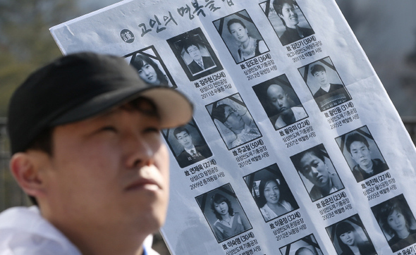 Another Samsung semiconductor worker dies of leukemia