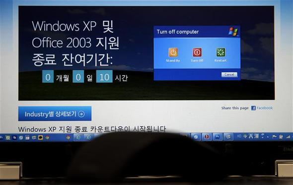 Windows XP users will have to switch systems : International