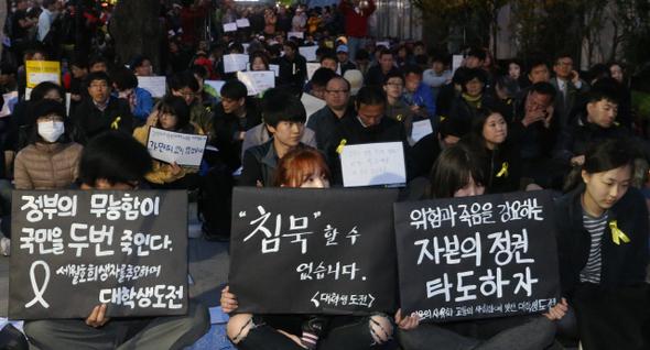 박정희식 개발 30년·신자유주의 20년 병폐 터져