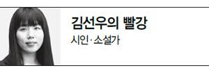 [김선우의 빨강] 고리호 : 칼럼 : 사설.칼럼 : 뉴스 : 한겨레