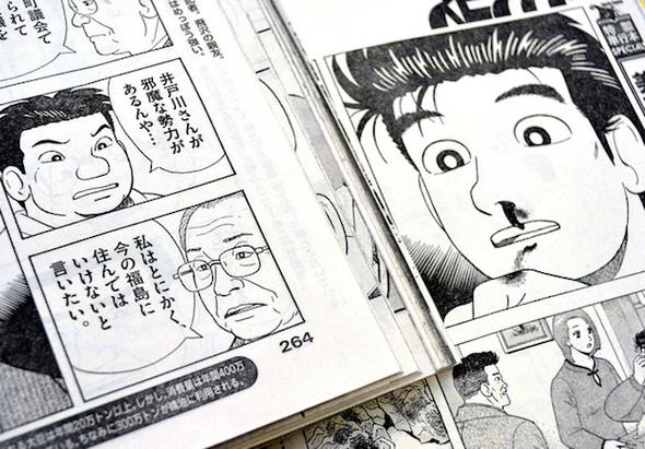 <맛의 달인: 후쿠시마의 진실> 편에서 후쿠시마에 갔다 온 주인공 야마오카 시로(한국 번역명 지로)가 코피를 흘리는 장면. 그 왼편에 이도가와 가쓰타카 전 후타바마치 정장의 그림이 보인다. <한겨레> 자료사진