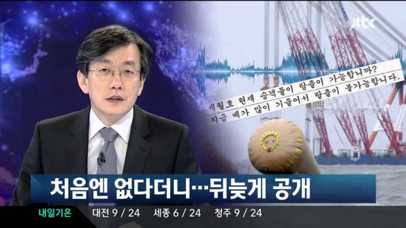 손석희의 'JTBC' vs 최승호의 '뉴스타파'