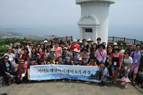 우도 등대 앞에서 자세를 잡은 이어도 해양아카데미 미래해양전문가과정 6기 참가자들.
