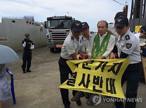 정의구현사제단  김용덕신부 성폭력 이미지 검색결과