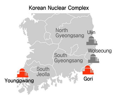 Study calls for surcharge to support residents near nuclear