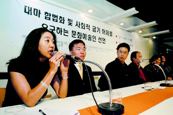 김씨가 2004년 12월9일 '대마 합법화를 요구하는 문화예술인 선언 기자회견'에 참석해 발언하는 모습. 박승화 기자 eyeshoot@hani.co.kr