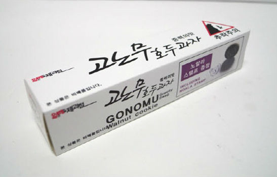 '노무현 비하 일베 호두과자' 비판한 누리꾼들 '무혐의'