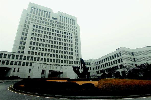 대법원 전경. 한겨레 자료사진