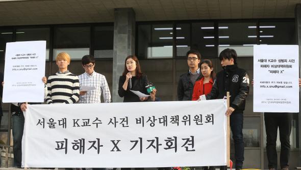 S  Korea's most prestigious university plagued by sexual