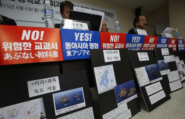 아시아평화와 역사교육연대 회원들이 6일 오후 서울 종로구 혜화로 사무실에서 기자회견을 열어