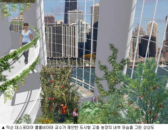 [단독] 아파트에 '수직농장'…한국에서 첫 선