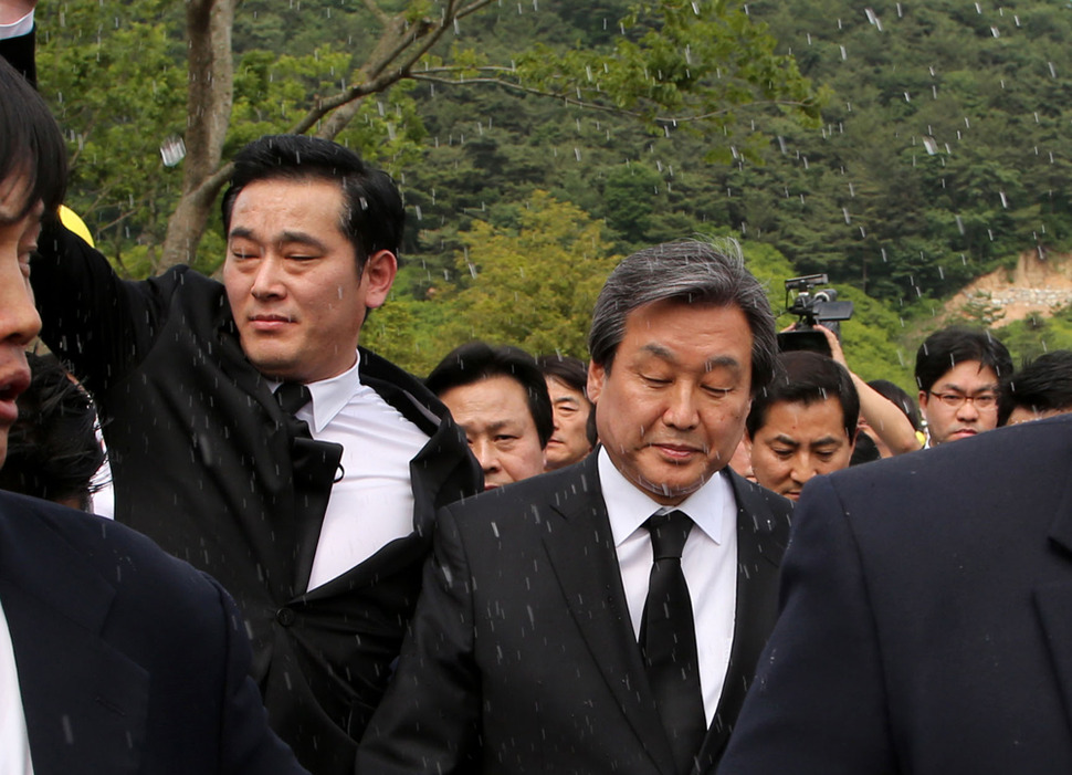 [Photo] Ruling party leader again doused with water