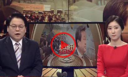 """""""노건호에 배후 세력""""…TV조선의 기막힌 '3가지 근거'"""