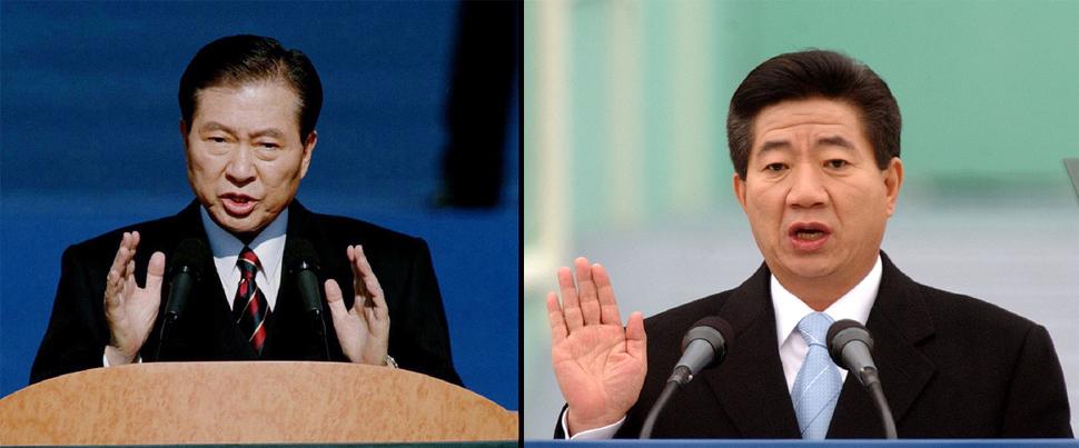 김대중·노무현 전 대통령