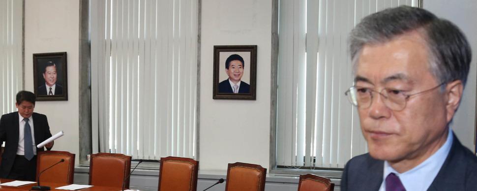 새정치, 김대중·노무현 팔아 비겁하게 정치하지 말라