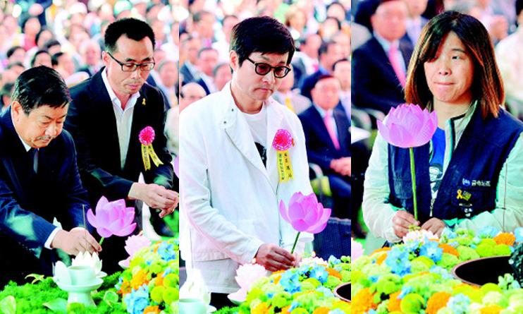 [포토] 세월호 유족·네팔대사·성소수자…'부처님 오신날'