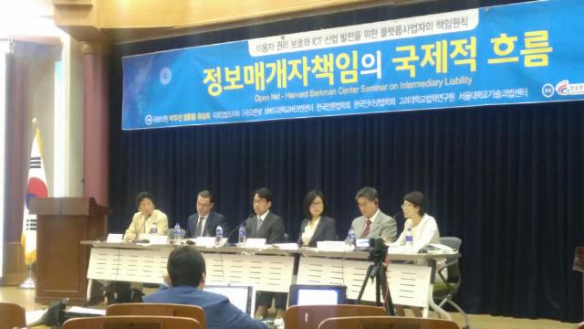 5월28일 오픈넷과 하버드 버크먼센터 주최로 서울 여의도 국회 의원회관에서 열린 '정보매개자 책임의 국제적 흐름'에 참석한 전문가들이 이야기를 나누고 있다.    권오성 기자