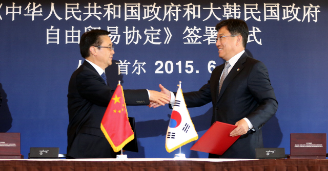 South Korea And China Officially Sign Free Trade Agreement