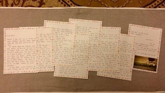 제작자 오지숙씨가 '네버엔딩스토리'의 원곡자인 록밴드 부활의 김태원씨에게 쓴 손편지.