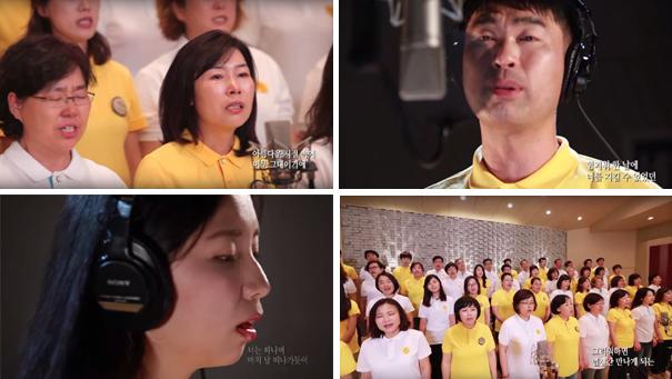세월호 추모 뮤비 '네버엔딩스토리'의 한 장면. 영상 갈무리