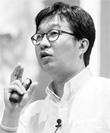 김우재 초파리 유전학자