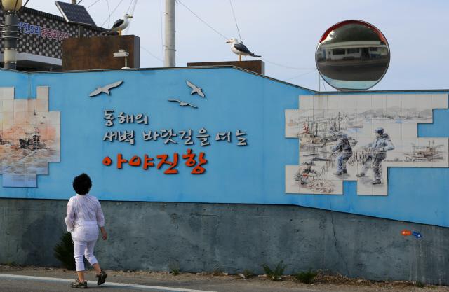 고성 아야진리 거리의 벽화와 조형물. 사진 이병학 선임기자