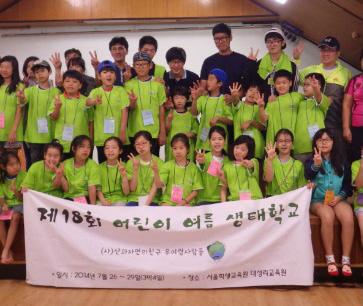 산과자연의친구들 우이령사람들은 오는 25~28일 3박4일간 강원도 정선시 동강변의 제장마을에서 '제19회 어린이 여름생태학교'를 운영한다.